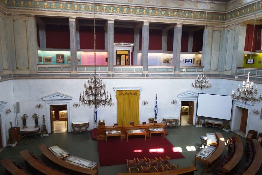 National Historical Museum  - Best Museums in Athens