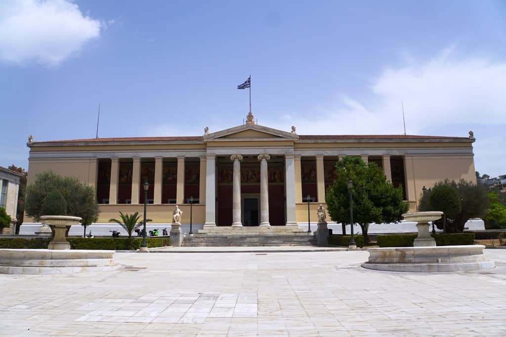 National and Kapodistrian University of Athens - Buildings in Athens